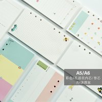 Wholesale Binder Pack - Wholesale- 40 sheet pack A5 A6 Colored Spiral Notebook Inner Pages 6 holes Diario Binder Paper for Filofax Planner Filler Paper Refills