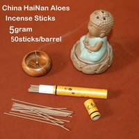 Wholesale Home Scented - 50sticks grade A natural chinese HaiNan Aloeswood incense sticks agarwood oud incienso portable gift box lovely scent agar fragrance home