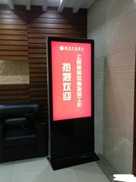 Wholesale 2017 new product inch advertising display with windows OS and touch functoin indoor floor standing digital signage