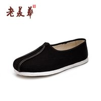 Wholesale Men S Black Loafers - Lao Meihua men 's shoes handmade Melaleuca at the end of shoes Sunglasses fashion Kung Fu shoes