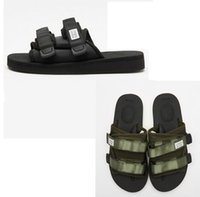 Wholesale Mens Leather Laced Sandals - 2017 mens and womens Mastermind x SUICOKE double color men and women cool sandals Japanese high-end beach summer outdoor beach sandals 36-44