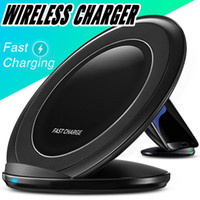 Wholesale Wireless Iphone Charger Wholesale - Fast Wireless Charger Desktop Charger For Galaxy S8 Dock Station Cradle For Samsung S8 Plus Wireless Charger with Retail Package