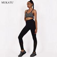 Wholesale Skin Pants Woman - MUKATU Women Push Up Pants Leggings Slim Workout Trousers Capri Pants Ladies Skin Leggings Compression Pants Bodybuilding