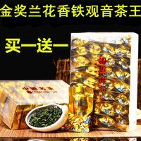 Wholesale Luzhou Flavor Tieguanyin - New tea! 250g Tieguanyin luzhou-flavor premium orchid incense specaily tgy tea 1725! Oolong tea free shipping