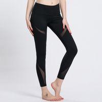 ballettverband großhandel-Sexy Frauen Hot Leggings Yoga Hosen Strumpfhosen Leggings Ballett Geist Bandage Cross-line Elastische Taille Sportswear Fitness Dance Sporthose