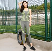 Wholesale jogging accessories - portswear Gym women sport sets fitness clothing yoga set running Dry Quick suit 2pcs set Compression Jogging Breathable vest