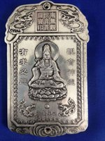 Wholesale D Type Car - Exquisite Old Chinese kuan-yin Tibetan Silver Amulet Auspicious Plate 135g