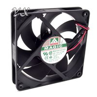 cooling fan magic 2021 - MGA12012LB-A25 MAGIC 12V 0.30A 2wires 12CM Double Ball Chassis Cooling Fan