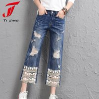 Wholesale Summer Lace Legging Female - Wholesale- Summer 2017 female trousers irregular loose denim trousers hole lace bell bottom ripped jeans women's wide leg pants C22