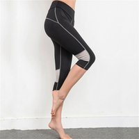 Wholesale- Sport Pants Running Tight 3/4 leggings Mulheres correndo Fitness Vestuário Treinamento Treinamento ginásio Ladies Aerobics Vestuário