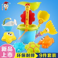 Wholesale Large Toy Hourglass - Wholesale- Child beach toy set baby Large hourglass shovel cassia sand tools Baby Swimming Pool Toys