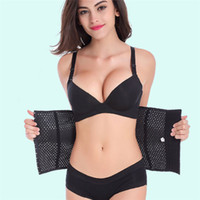 Wholesale Steel Breast Belt - Wholesale- 2566 # three-breasted steel hollow breathable Corset sculpting body clothing Abdominal Belt