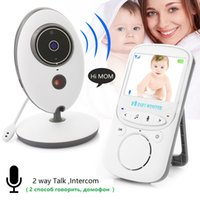 Wholesale Fetal Monitoring - 2.4 inch baba electronics detector fetal IR Night Vision Intercom Temperature monitor Lullabies bateria eletronica baby monitor