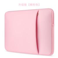 neoprenhülle für notebook großhandel-HEISSES Neopren-Ultrabook-Notebook Laptop-Hülle Tasche für Mac Buch Pro 15 / Retina15air 15-Zoll-Schutz für Macbook
