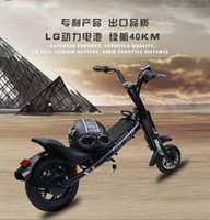 mini bicicletas plegadas al por mayor-2017 nueva motocicleta eléctrica de moda bicicleta plegable bicicleta eléctrica bicicleta bicicleta plegable Bicicleta de ahorro de energía Bicicleta de montaña plegable electri