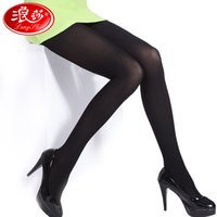 Wholesale Crotch Girl Sexy - Wholesale-Langsha 80D Women Tights Suepr Soft 4 Colors Crotch Thicken Autumn Pantyhose Girls Tights Sexy Stockings 1 pair