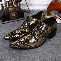 Wholesale Bridegroom Shoes - Top Quality Pointed Toe Gold Print Flower Design Wedding Bridegroom Dress Shoes Formal Business Men Oxfords Leather Heighten Shoes Big Size