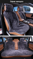 Wholesale Sheepskin Car Cushion - 20pcs Natural fur Australian sheepskin car seat covers universal size for one front seat cover accessories automobiles