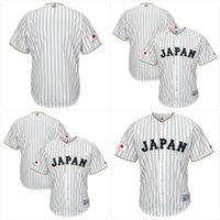 Wholesale Japan Embroidery - Youth Japan 2017 World Baseball Classic Jersey White 100% Stiched Embroidery Logos Customized Cool Base Team Jerseys 100% Stiched Kids