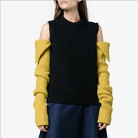 Wholesale Thick Black Female Models - 2017 autumn and winter models women plus cashmere thick sweater jacket female Europe and the United States exposed shoulder round neck long