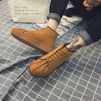 Wholesale Use Boots - Europe and the United States new winter shells head high leather shoes for men and increased USES large base shoe Martin shoes