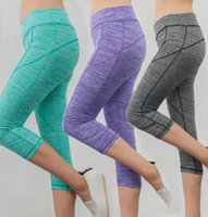 Wholesale Casual Yoga Clothes - Multicolor Sport Clothes Yoga Pants Workout Running Exercise High Waist Elastic Quick Dry Casual Fitness Leggings