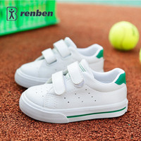 Wholesale Boys Shoes Years - Baby kids shoes girls 1-3 years old 2017 spring infant soft outsole Children shoes children sport for boys baby girls shoes