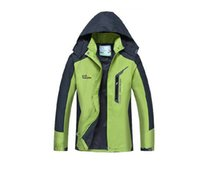 Wholesale Ski Jacket Wholesaler - Men's thin section Jackets waterproof windproof scratch-resistant outdoor mountaineering couple couple Jackets 100% polyester waterproof, mo