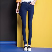 Wholesale China Fashion Product - Stretch jeans High quality stretch fabric Skinny jeans womens Jeans brands shop from china Best wholesale products