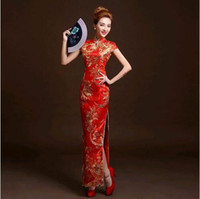 Wholesale Qi Pao Long - 4 Color Fashion Red Lace Bride Wedding Qipao Long Cheongsam Chinese Traditional Dress Slim Retro Qi Pao Women Antique Dresses