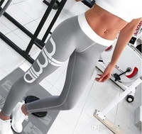 Wholesale High Waist Leggings For Women - 2017 New sports leggings fitness women gym sexy high waist Elastic knitted workout clothes for women leggins sport