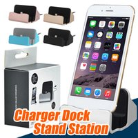 Wholesale Quick Charger Docking Stand Station Cradle Charging Sync Dock With Retail Package For iPhone Plus Samsung S7 edge S8 TYPE C