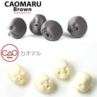 Wholesale rubber face doll - Funny Ball Human Face Emotion Vent Relieve Stress Novelty Antistress Wreak Reduce Pressure Resin Relax Doll Toy For Gift