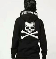 Wholesale Long Black Skull Cardigan - New Arrival Ape Skull Joint Camouflage Hooded Sweatshirt Japanese Tide Brand Personality Letters Embroidery Hip Hop Hoodie Jacket