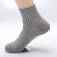 Wholesale Wholesale Athletic Supplies - Men's Sport Socks Short Solid Comfortable Breathable Combed Cotton absorb Sweat Male Sock manufacturers supply free shipping