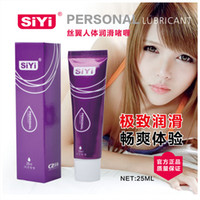 Wholesale Vaginal Oral - Wholesale-Vagina Shrinking Creams Gel 25g Vaginal Lubrication Vaginal Intercourse Male Female Oral Sex Lubricant Gay Anal Sex Lubricant