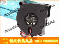 Wholesale Everflow Computer Fans - Wholesale- Free Shipping For EVERFLOW EC5015H12E-B DC 12V 0.18A 2-wire 2-Pin connector 65mm Server Blower Cooling fan