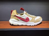 Tom Sachs Mars Yard 2.0 Scarpe da corsa Tom Sachs Craft Sneaker limitato per l'uomo Donne con scatola originale