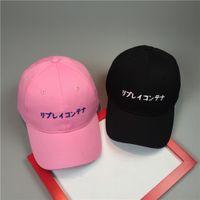 Wholesale Japanese Summer Hats - Fashion snapback caps men Solid Japanese Letter adjustable baseball hats for Men Women hip hop baseball cap chapeau homme
