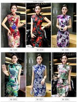 Wholesale Qipao Traditional Chinese Clothes Dress Retro Mordern Sexy China Tang Suit Costumes Dragon Phoenix Short Cheongsam Dress Clothing