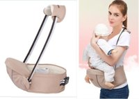 Wholesale 2017 Hot Sale New Design Infant Toddler Ergonomic Baby Carrier with Hipseat For Baby Infant Toddler Kids M