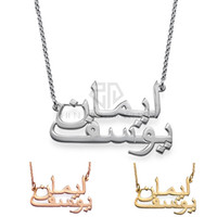Wholesale Gold Nameplate Necklace Pendant - Stainless Steel Necklace Birthday Gift Personal Delicate Arabic Name Necklace with Two Names Gold Customized Nameplate Necklace