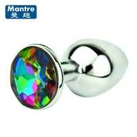 Wholesale Gifts For Gay Men - Colourful Jewelry Stainless Steel Metal Anal Plug Booty Beads Sex Toys For Men Women Gay Backyard Lover Gifts