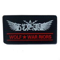 Wholesale Honor Medals - 2016 30 PCS MGS Metal Gear Solid Snake Badges 3D PVC Patch Wolfpack Medal of Honor MOH 3D PVC wolf warriors Patches 222