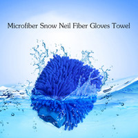 Wholesale Microfiber Chenille Car Wash Glove - Car Hand Soft Cleaning Towel Microfiber Chenille Washing Gloves Coral Fleece Car Sponge Wash Cloth Car Care Cleaning