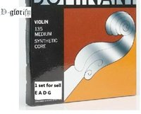 Wholesale thomastik V glorify model Violin String Medium violin strings thomastik dominant