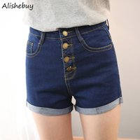 Frauen Sommer Shorts Hohe Taille Roll Up Saum Strand Swreet Tragen Taste Shorts Damen Blau Casual Plus Größe Denim Jeans Shorts SVV031065