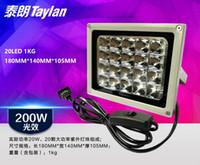 renovierter bildschirm großhandel-Großhandel-20led UV-Griff LOCA Aushärtemaschine Licht für die Aushärtung Bildschirm Reparatur Lichter 365-395nm UV-Kleber Trockner für Refurbish