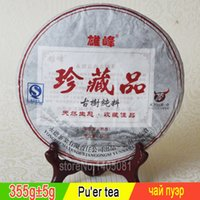 Wholesale Red Gram - Tea, 357 grams of the old Pu'er Tea, dark red, sweet honey, Pu'er Tea, old free shipping