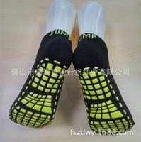 Wholesale Socks Factory Price - HOT SELLING!Fashion sport trampoline socks JUMP silicone antiskid outdoor socks comfortable premium yoga socks factory wholesale price
